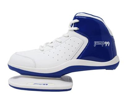 ump99 strength plyometric training shoes