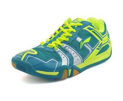 li-ning men saga lightweight badminton shoes