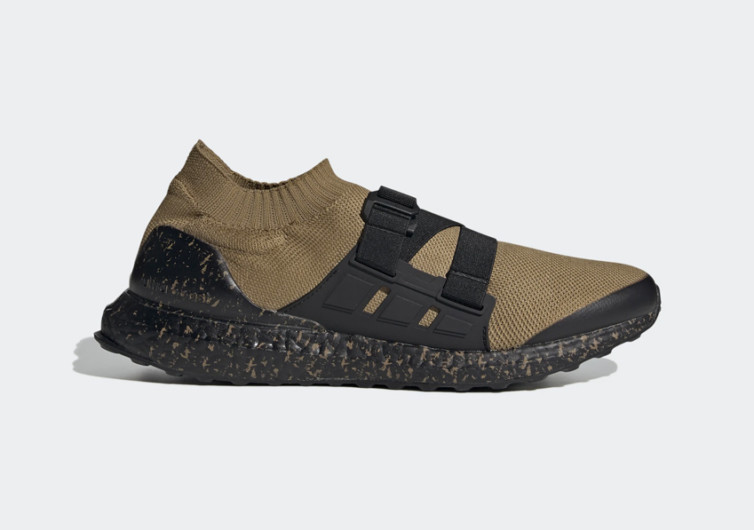 adidas hyke ultraboost ah-001 shoes