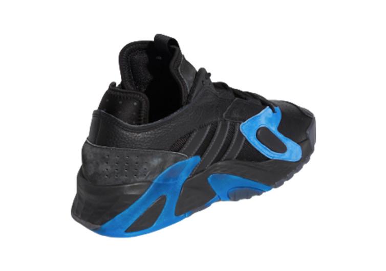 Adidas Streetball Shoes - Shoe Hero